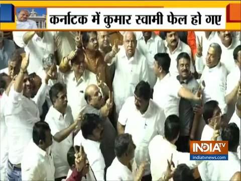Karnataka Govt fails trust vote in Assembly, Congress-JD(S) secured 99 votes, BJP secured 105 votes