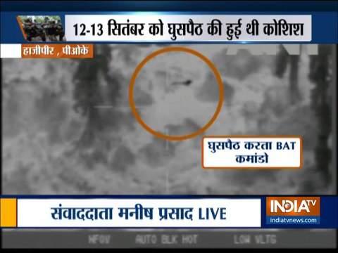 बैट के घुसपैठ का वीडियो सामने आया, सेना ने किया पाकिस्तान की साजिश नाकाम