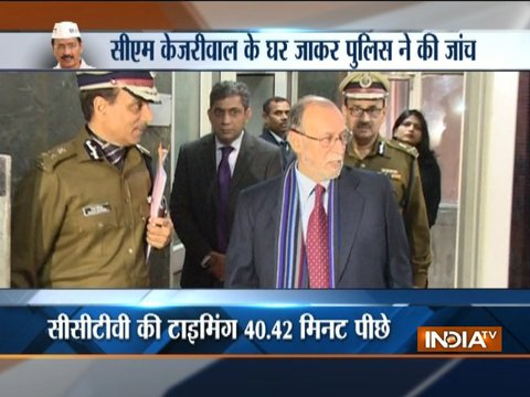मुख्य सचिव मारपीट मामला: 60 पुलिसकर्मियों ने खंगाला CM आवास, जब्त किए 21 सीसीटीवी कैमरे