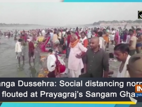 Ganga Dussehra: Social distancing norms flouted at Prayagraj's Sangam Ghat