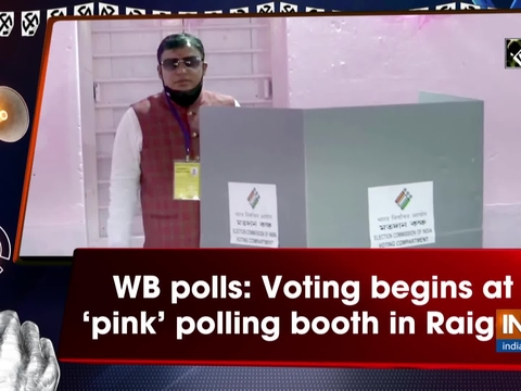 WB polls: Voting begins at 'pink' polling booth in Raiganj