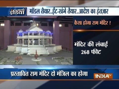 इंडिया टीवी पर अयोध्या के राम मंदिर का मॉडल