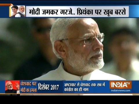 पीएम मोदी का कांग्रेस पर बड़ा हमला, कहा कांग्रेस का मकसद सिर्फ एक परिवार के लिए काम करना