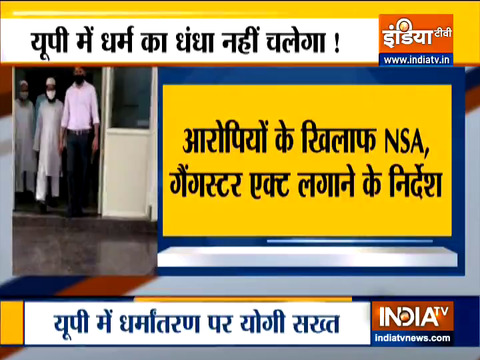 UP CM Yogi Adityanath instructs police to impose NSA on accused of religious conversion racket