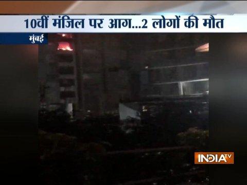 मुंबई की बहुमंजिला बिल्डिंग में लगी भीषण आग, 2 लोगों की मौत