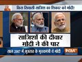Watch How a conspiracy was hatched to target Narendra Modi when he was Gujarat CM