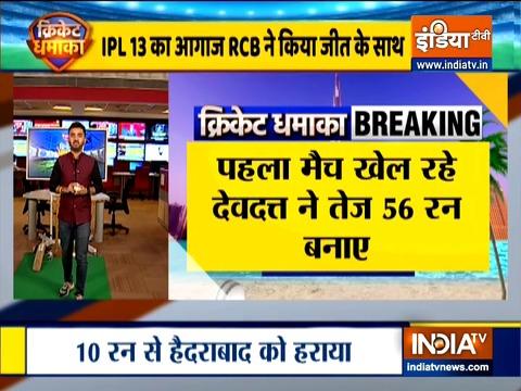 IPL 2020: पैडीकल, डिविलियर्स की शानदार पारी से RCB की SRH पर चौतरफा जीत
