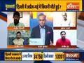 Muqabla: Delhi govt 'fudging' Covid death numbers?