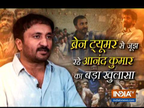 Super 30: Anand Kumar reveals that he has a brain tumour