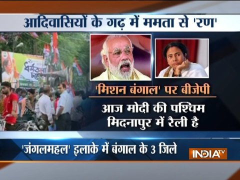 TMC stages protest in West Bengal's Midnapore ahead of PM Modi's rally