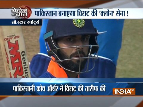 India vs West Indies: Chris Gayle to miss ODIs, T20Is against India