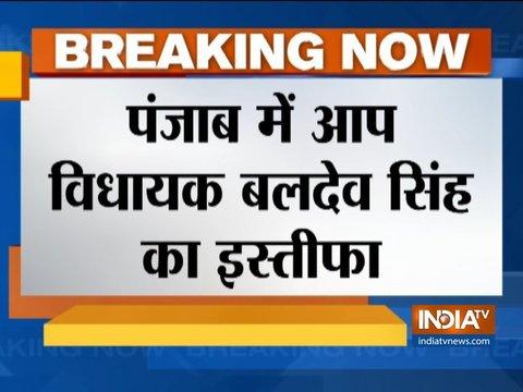 पंजाब: आम आदमी पार्टी विधायक बलदेव सिंह का पार्टी से इस्तीफ़ा