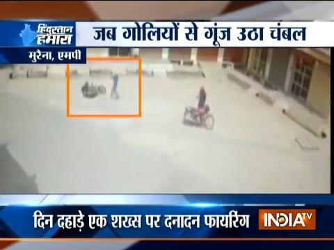 बीएसपी नेता की एजेंसी में काम करने वाले युवक पर बाइक सवारों ने बरसाई गोलियां