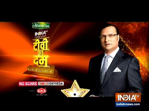 2 फरवरी को इंडिया टीवी कॉन्क्लेव 'टीवी का दम' के साथ भारत में टेलीविजन के सुनहरे सफर का जश्न मनाएं