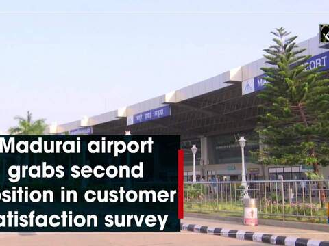 Madurai airport grabs second position in customer satisfaction survey