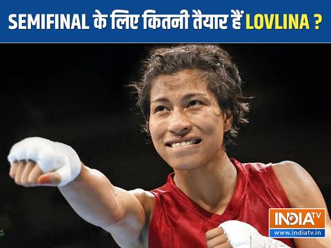 Tokyo Olympics : सेमीफाइनल में बॉक्सर लवलीना के पास इतिहास रचने का शानदार मौका