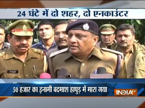 UP: Most wanted criminal gunned down in Hapur encounter