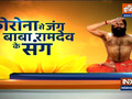 Witnessing heart problems post Covid recovery? Know from Swami Ramdev how to keep the heart strong