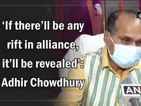 'If there'll be any rift in alliance, it'll be revealed': Adhir Chowdhury