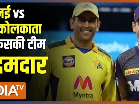 IPL 2021 Final, CSK vs KKR: Kolkata spinners hold aces as world awaits Dhoni's magic