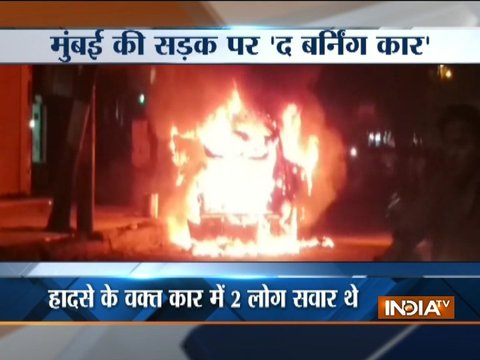 Moving car suddenly catches fire in Navi Mumbai, burnt to ashes