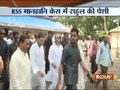 RSS defamation case: Congress President Rahul Gandhi reaches Bhiwandi Court