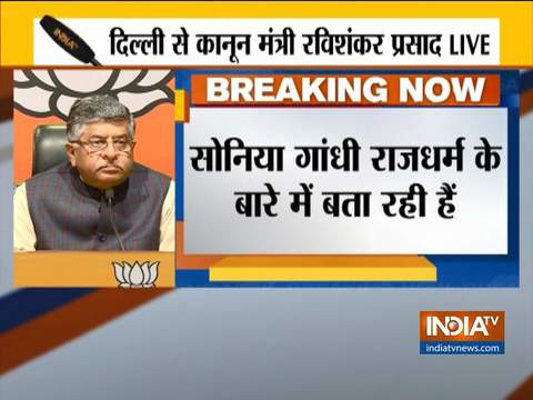 केंद्रीय कानून मंत्री रविशंकर ने सोनिया गांधी पर 'राजधर्म' पर दिया जवाब