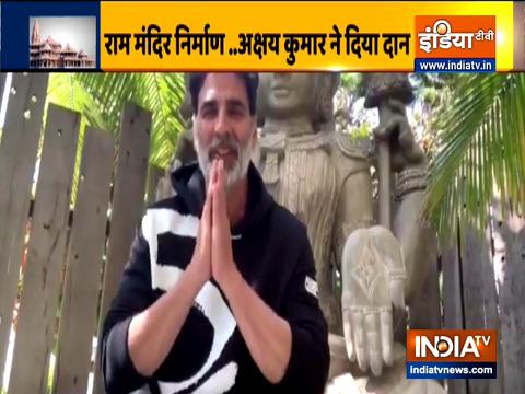 राम मंदिर निर्माण.. अक्षय कुमार ने दिया दान