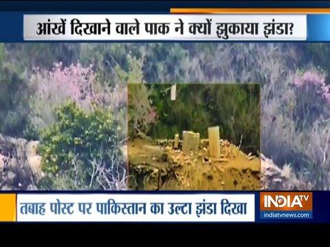 जम्मू-कश्मीर: अखनूर सेक्टर में भारतीय गोलीबारी में नष्ट हुए बॉर्डर बेस के वीडियो में पाकिस्तान का झंडा दिखा उल्टा
