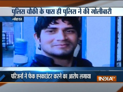 Sub inspector shot gym trainer in Noida, victim's family alleges of fake encounter