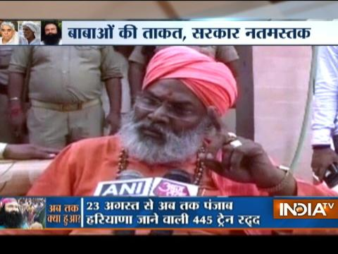 Congress slams Sakshi Maharaj's statement in support of Dera Sach Sauda Chief after his conviction