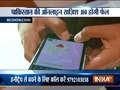 UP ATS issues helpline number to save people from being honeytrapped by ISI agents