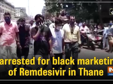 3 arrested for black marketing of Remdesivir in Thane