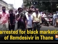 3 arrested for black marketing of Remdesivir in Thane