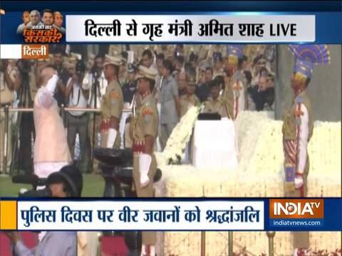 दिल्ली में केंद्रीय गृह मंत्री अमित शाह ने दी श्रद्धांजलि