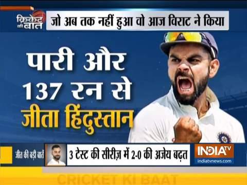 भारत बनाम द.अफ्रीका दूसरा टेस्ट: भारत ने पारी और 137 रन से जीत दर्ज करके श्रृंखला झोली में डाली
