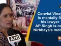 Convict Vinay is mentally fit, his lawyer AP Singh is not: Nirbhaya's mother