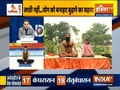 Strengthen your bones with Swami Ramdev's yoga asanas and home remedies