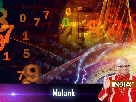 Know your numerology according to date of birth | 13th April, 2018