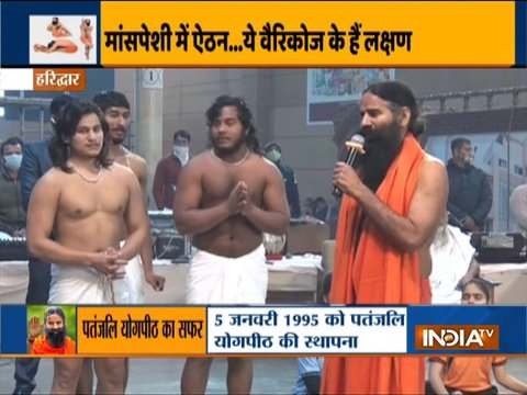 know how to do surya namaskar at home from swami ramdev