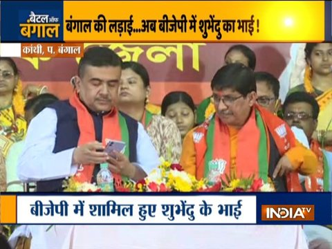 After Suvendu Adhikari his younger brother Soumendu also joins BJP