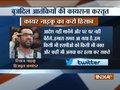 Terrorist kidnap, kill 3 policemen is Shopian; Hizbul commander Riyaz Naikoo takes responsibility