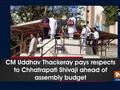 CM Uddhav Thackeray pays respects to Chhatrapati Shivaji ahead of assembly budget