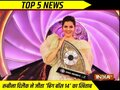 Top 5 news of the Day | February 22, 2021