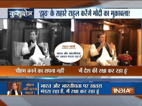 IndiaTV Kurukshetra on August 26 : Rahul Gandhi's scathing allegations against PM Modi in London