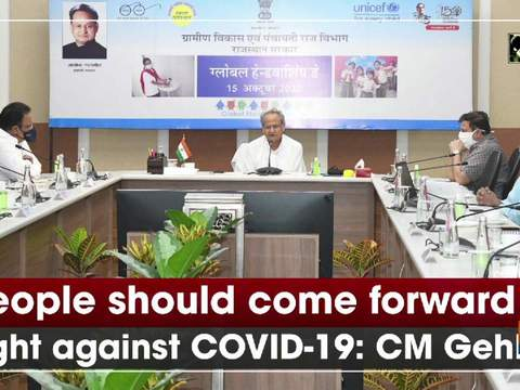 People should come forward in fight against COVID-19: CM Gehlot