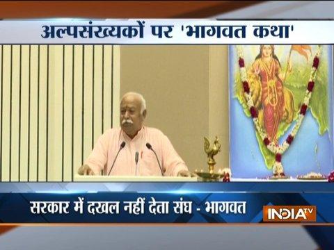 RSS के सम्मेलन में संघ प्रमुख मोहन भागवत ने कहा- हिंदुत्व एक सनातन परंपरा का हिस्सा है, ये सभी वर्गों को साथ लेकर चलता है ।