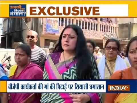 TMC कार्यकर्ताओं ने BJP समर्थक की मां को बुरी तरह पीटा, माहिला मोर्चा की अध्यक्ष अग्निमित्र पॉल ने उत्तर 24 परगना में पीड़ितों से की मुलाक़ात