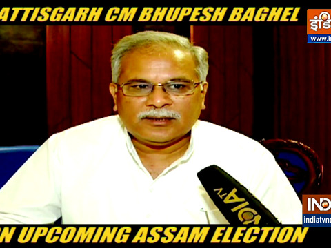 Congress, not BJP will win over 100 seats in Assam: Chhattisgarh CM Bhupesh Baghel