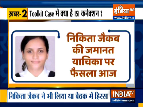 Top 9 News: ISI connection in toolkit case?